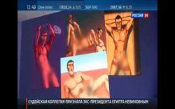 """Американская Fathead засудит """"Россия-1"""" за искажение ролика"""