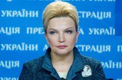 Генпрокуратура Украины арестовала недвижимость Раисы Богатыревой