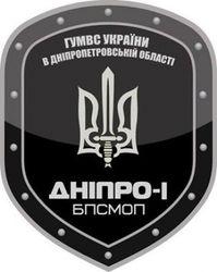 Бойцы «Днепр-1» уничтожили склад боеприпасов боевиков в Дзержинске