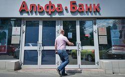 Обыски в Альфа-банке и Промсвязьбанке связаны с незаконной обналичкой средств