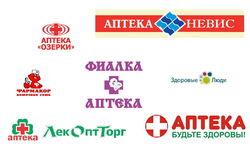 Названы самые известные сети аптек в Санкт-Петербурга ноября 2015 г.