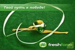 Компания FreshForex стала владельцем награды IAFT Awards