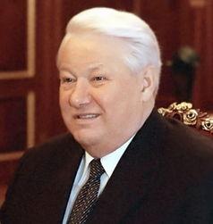 Сегодня Борису Ельцину исполнилось бы 85 лет