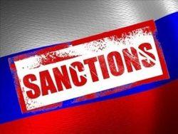 Банки США предостерегли от покупок российских гособлигаций
