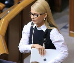 Чем собрание депутатов ответило на ультиматум Тимошенко