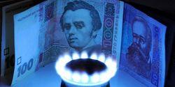 Когда украинцам повысят газовые тарифы?