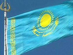 В Казахстане произошла смена правительства