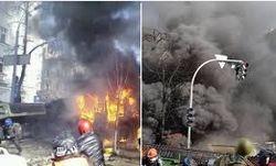 Официально подтверждена смерть 25 человек в беспорядках в Киеве