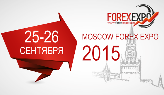 Форекс крупнейшие брокеры москвы аспекты торговли на рынке forex