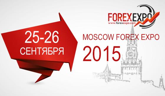 Форум лучший брокер forex forex pattern indicator