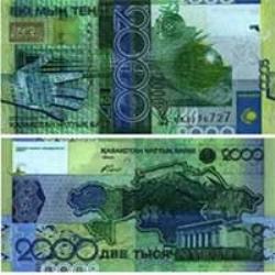 Курс тенге на Форекс падает к фунту стерлингов и евро
