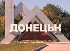 Штурм Донецка может спровоцировать ввод в Украину войск РФ – СНБО