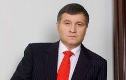 Аваков в Facebook: сепаратизм в Украине разжигают Путин и Янукович