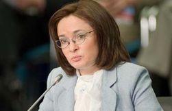 Колебания рубля возможны, но резкой девальвации не будет – Набиуллина
