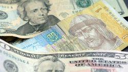 Каким будет курс доллара к гривне на Форекс после выборов президента в Украине