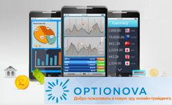 Optionova запустил для трейдеров Форекс вебинары по бинарным опционам