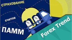 Украинская компания признана лучшим Форекс-брокером мира октября 2013г.