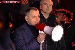 Константинов объявил себя лидером крымской ячейки Партии регионов