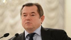 Глазьев призывает изменить экономический курс России