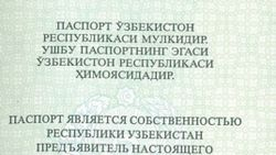 Защищает ли Узбекистан своих граждан за границей?