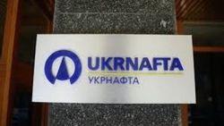 """""""Укрнафта"""" обвиняет """"Нафтогаз"""" в занижении суммы долга"""