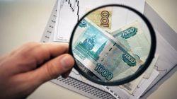 Первый пошел: Новгородская область РФ готовится к объявлению дефолта