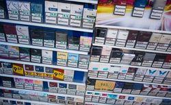 В Украине хотят поднять минимальные цены на сигареты до 16-17 гривен