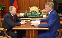 Путин и Греф советуют россиянам брать ипотечные кредиты