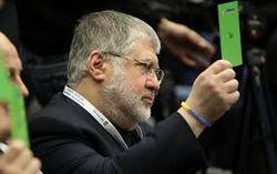 Коломойский будет платить за поимку террористов