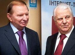 Олигархи должны работать на Украину – «круглый стол» в Николаеве