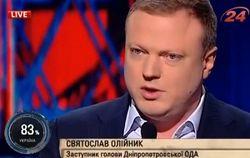 Заместитель Коломойского назвал реальные потери сил АТО