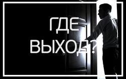 Иностранные ритейлеры бегут от российского рынка
