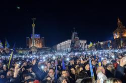 Евромайдан пикетирует офис Deutsche Bank в Украине с требованием блокировать счета Януковича