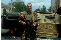 Под Иловайском погиб муж Татьяны Черновол – боец батальона «Азов»