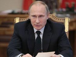 Эксперты критикуют Путина за использование ФНБ на текущие проблемы – Bloomberg