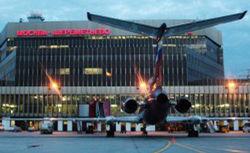В Москве шестой год простаивает «странный» самолет с 20 млрд. евро на борту