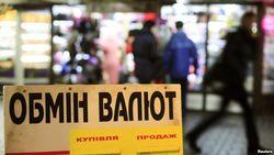 Как спасти экономику Украины – позитивные мнения российских экспертов