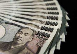 Курс доллара укрепляется к иене на 0,04% на Форекс перед окончанием заседания ФРС США