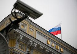 Из-за закрытия банка «Первый экспресс» в Туле собирается пикет