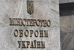 Боевики резко активизировались, провокации участились – Минобороны Украины