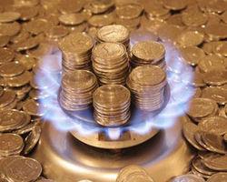 Тарифы на газ и тепло для украинцев нужно поднять в полтора раза – ВБ