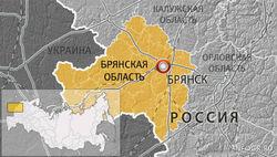 Брянскую область уже захлестнули беженцы из Украины