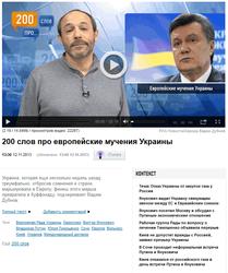 РИА Новости и Вадим Дубнов