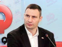 Кличко обещает увеличить доходы горбюджета Киева