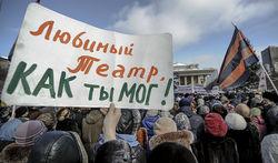 Директора театра в Новосибирске уволили из-за классической оперы