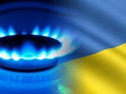 Запасы газа в ПХГ Украины превысили 8 млрд. кубометров