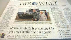 Статья об ущербе ЕС от санкций в 100 млрд. оказалась заказной – DW