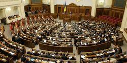 Государственное финансирование политических партий в Украине – за и против