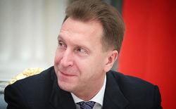 Шувалов предложил бороться с воровством урезанием капитальных вложений