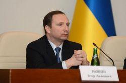 Харьковский губернатор Райнин – будущий руководитель АП?